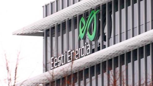 """Главное офисное здание """"Eesti Energia"""".  Архивное фото, автор - Илья Смирнов"""