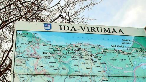 Карта Ида-Вирумаа (Фото: Илья СМИРНОВ/АРХИВ)
