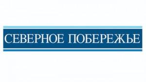 """Северное побережье"" (логотип)"