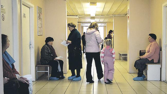 Клиники на проспекте гагарина