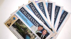 """Газеты """"Põhjarannik"""" и """"Северное побережье""""."""