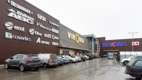 """Крупнейший в Кохтла-Ярве торговый центр """"Vironia"""". (Фото: Матти КЯМЯРЯ/АРХИВ)"""