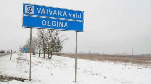 Вайвараская волость (Илья СМИРНОВ/АРХИВ)