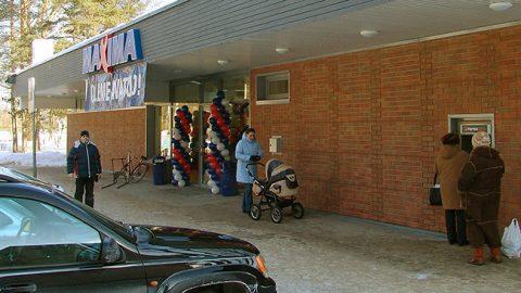 """В Нарва-Йыэсуу магазин """"Максима"""" был впервые открыт 20 февраля 2007 года и с тех пор ремонтируется впервые."""