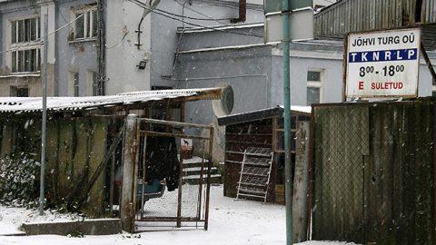 Ворота йыхвиского рынка (Пеэтер ЛИЛЛЕВЯЛИ)